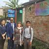 School For SDG4