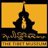 thetibetmuseum