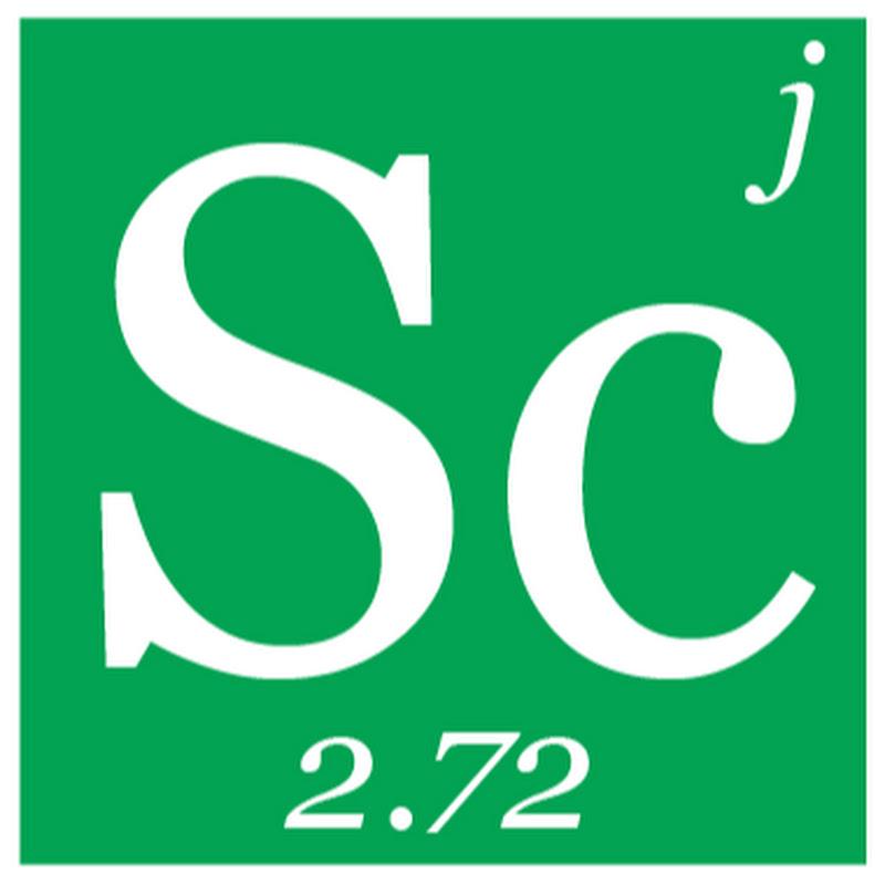 Sciencium