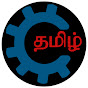 CYBER TAMIL