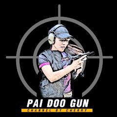 ไปดูกัน : PAi Doo Gun