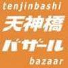 tenjinbazaar