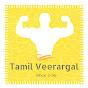 Tamil Veerargal