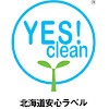 YES!clean