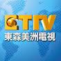 東森美洲電視ETTV America