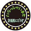 終末トラベラー - 昭和遺産ラブホテル・終末観光の記録