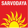 SARVODAYA EDUCATIONAL NETWORK