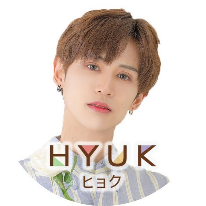 Hyukヒョク