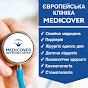 Медичний центр Medicover (Медікавер)