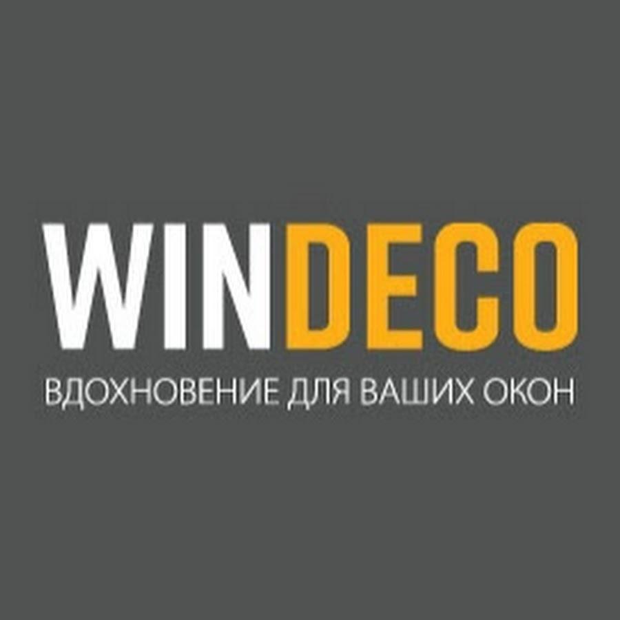 Ткани WINDECO