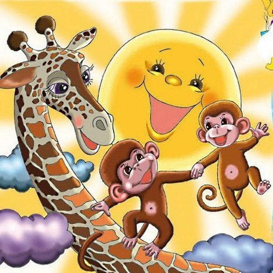 Погоди, открытки про обезьянок
