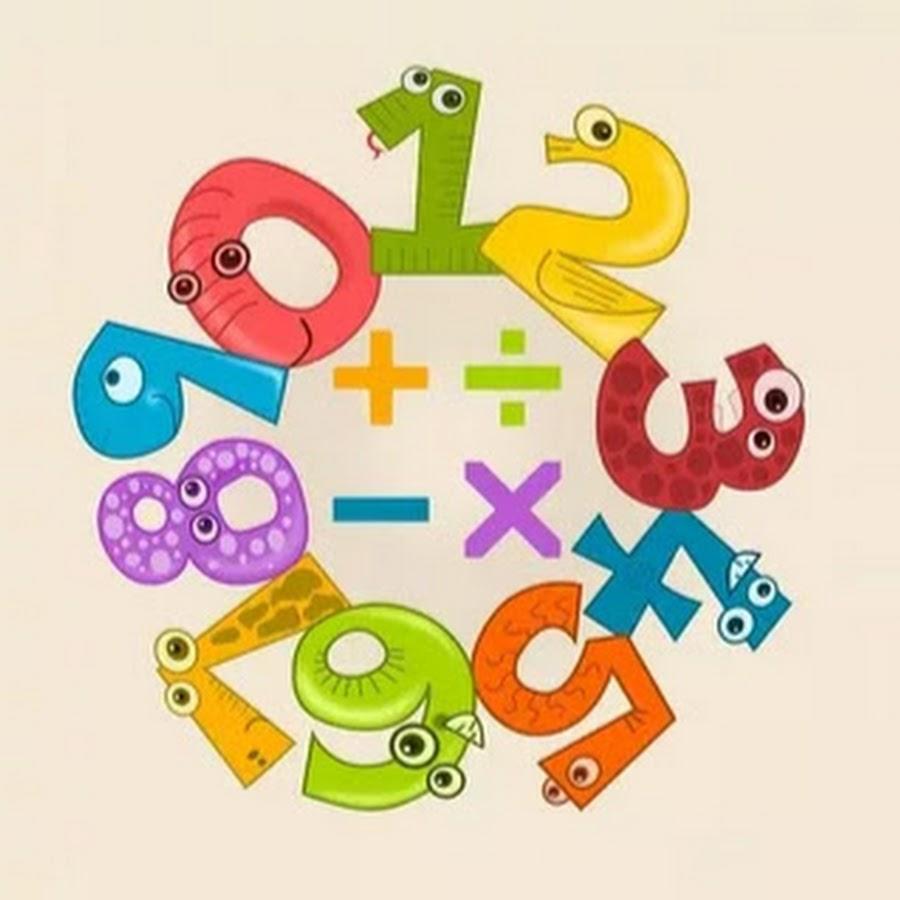 Картинки для математики 1 класса, открытки