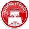 Hutong School