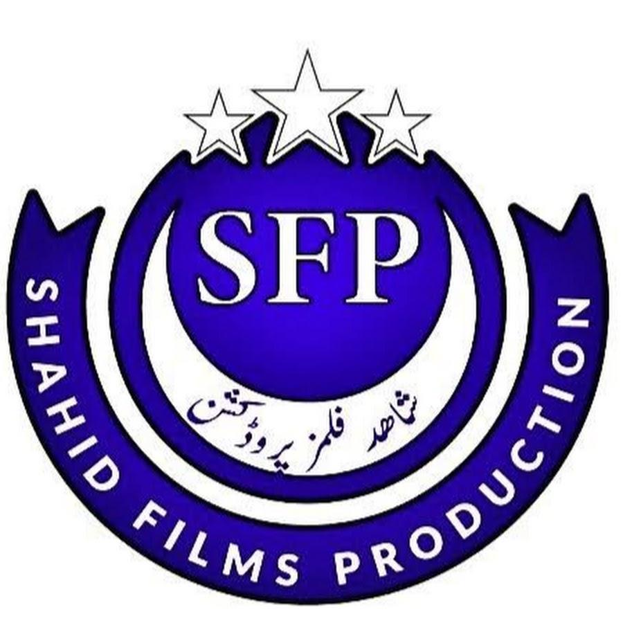 Shahid Films Production