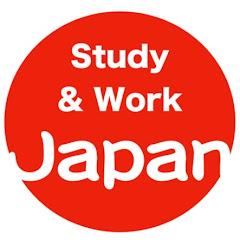 japanschool.jp