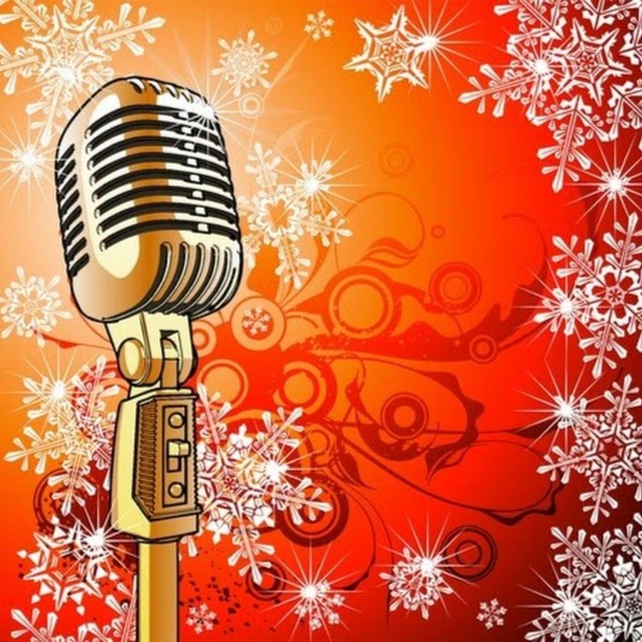 Новогодняя музыкальная открытка выступление, картинки надписями