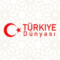Turkiye Dunyasi عالم تركيا