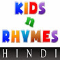 Kids n Rhymes in Hindi