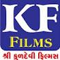 Shree Kuldevi Films