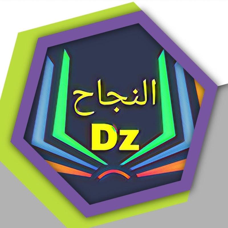 النجاح dz (cp-2165)