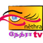NathraTV of Sri Lanka Rupavahini Corporation