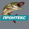 ПРОНТЕКС интернет-магазин
