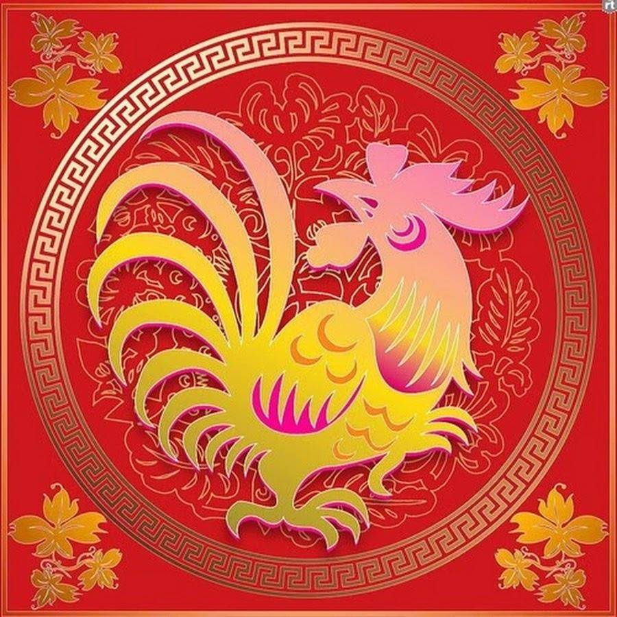 Китайский новый открытки 2017