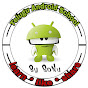 Telugu Android School