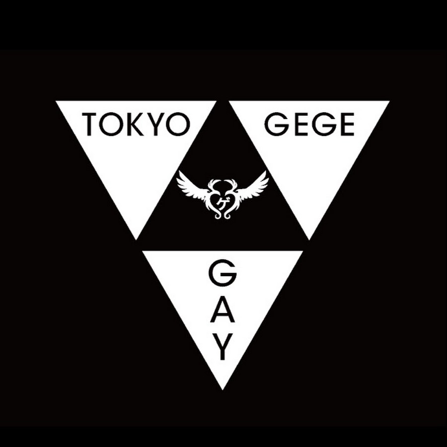 東京 g-1 ゲイ