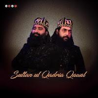 Sultan Ul QADRIA Qawwal