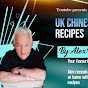 UK Chinese Takeaway Recipes by Alex Wilkie (uk-chinese-takeaway-recipes-by-alex-wilkie)