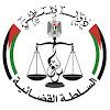 مجلس القضاء الأعلى- المركز الإعلامي