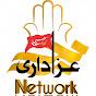 Azadari Network