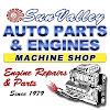 VAP Engines