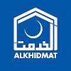 Alkhidmat Foundation Pakistan [Official]