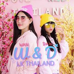 WanDaw LK Thailand Net Worth