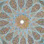 Kоран Ислам