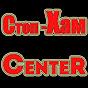 StopHam-CENTER