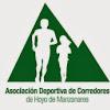 ADC Hoyo de Manzanares