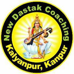 New Dastak Career Classes Kanpur