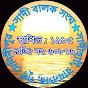 Sadi Balak Sangha
