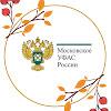 Московское УФАС России