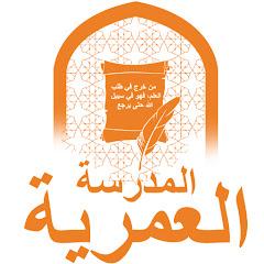 AbdulRahman Hassan