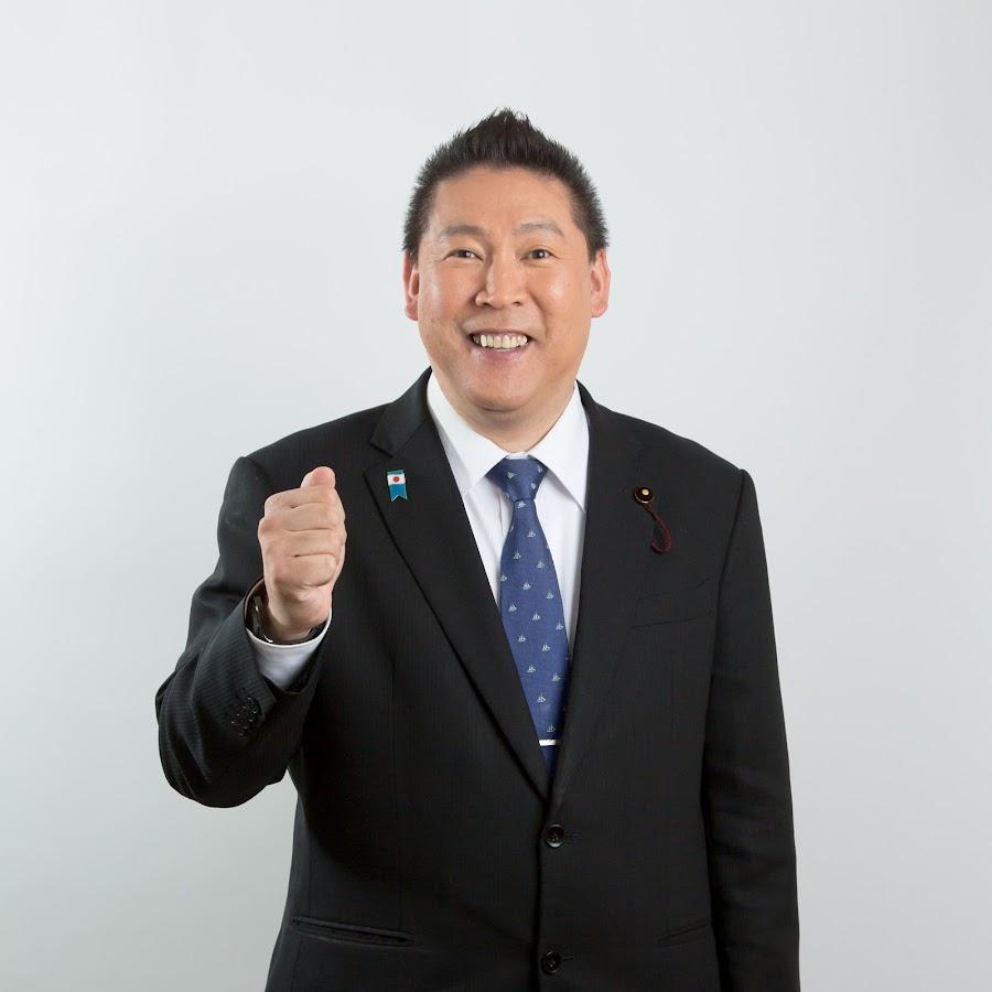 立花孝志 - YouTube