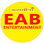 EAB entertainment