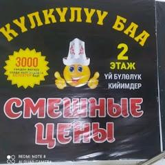 Kabar media Tv