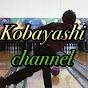kobayashi channel