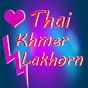 Thai Khmer Lakhorn