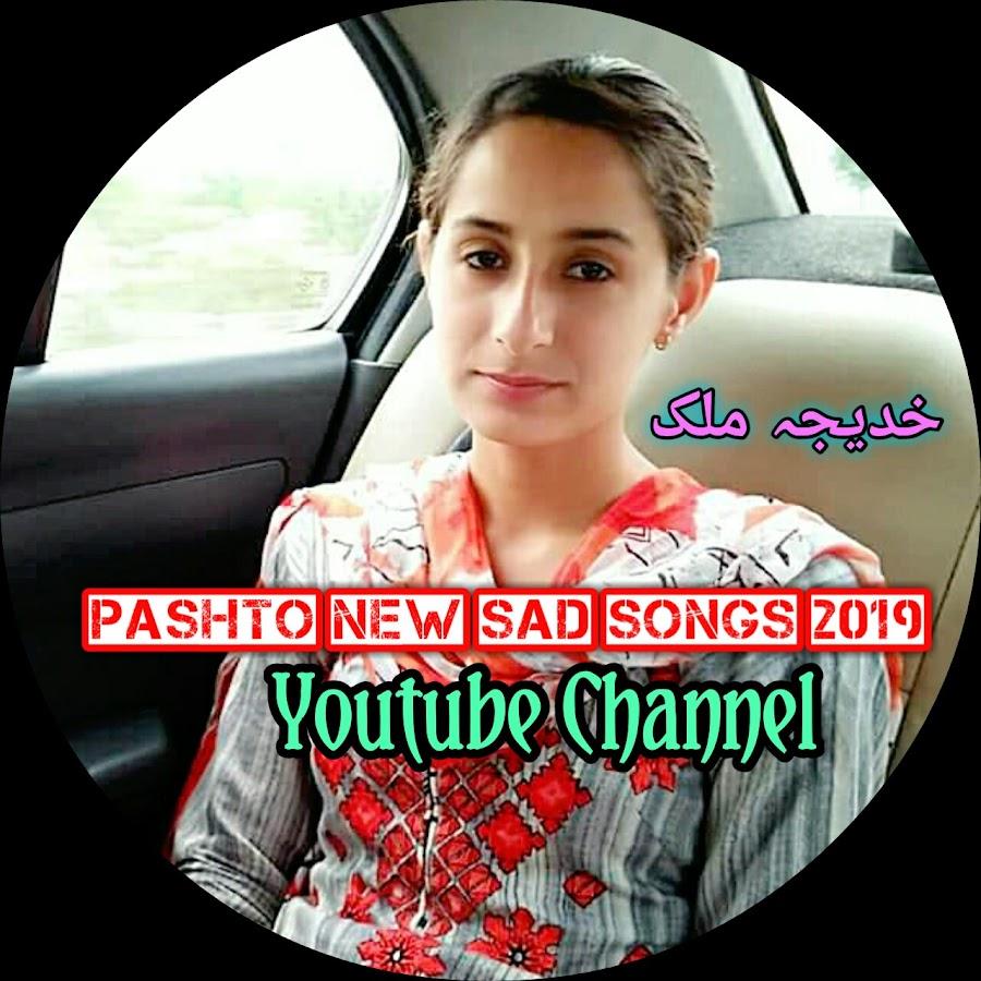 Pashto New Sad Songs 2019