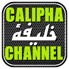 Calipha Channel